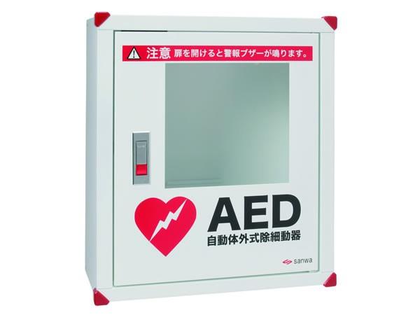 非常時用医療機器収納ボックス